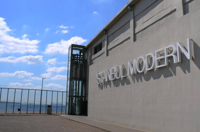 درب-موزه-هنر-مدرن-استانبول
