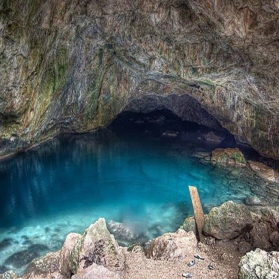غار زئوس کوش آداسی
