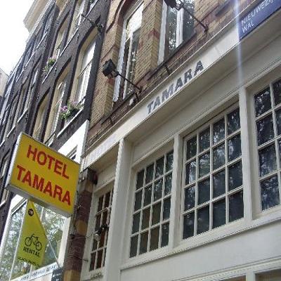 هتل تامارا وان