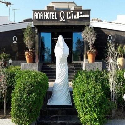 هتل آنا کیش
