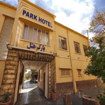 هتل پارک قشم