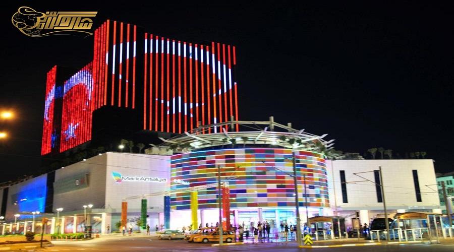 مرکز خرید مارک آنتالیا در تور زمینی آنتالیا دی 1400
