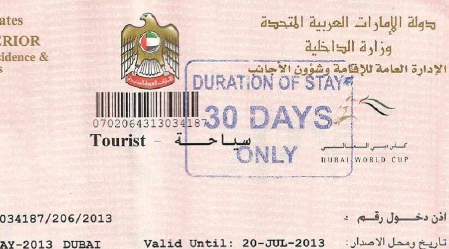 شرایط ویزای کشور امارات برای تور دبی